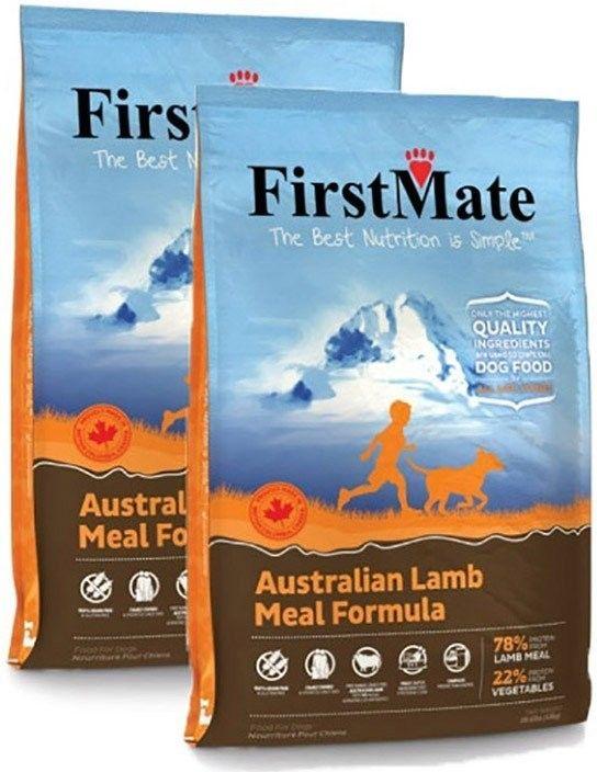 Firstmate Australian Lamb 2x13kg